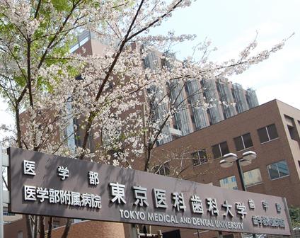 京都大学医学部附属病院